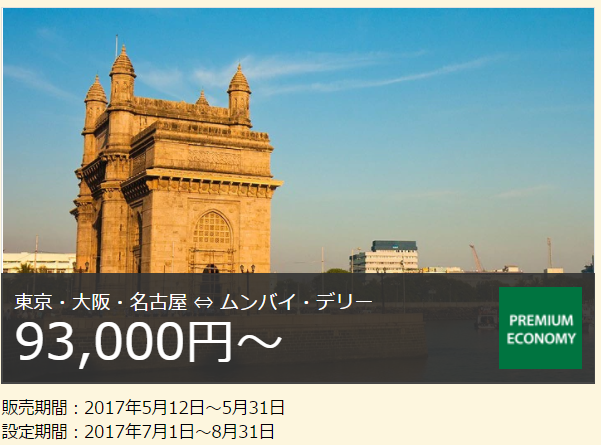 f:id:tonogata:20170514004857p:plain:w400