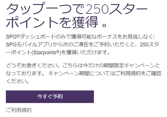 f:id:tonogata:20170516221130p:plain:w400