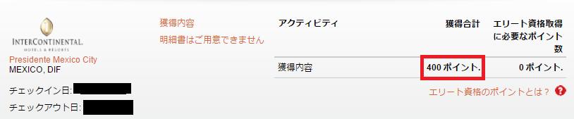 f:id:tonogata:20170520094517p:plain:w600
