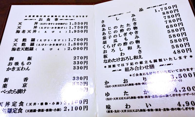 f:id:tonogata:20170521232932j:plain:w800