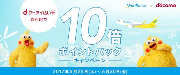 f:id:tonogata:20170525215317p:plain:w600