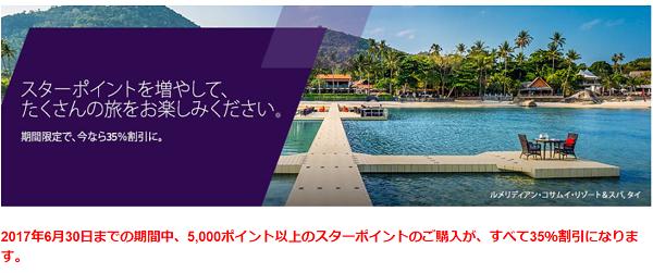f:id:tonogata:20170602044348p:plain