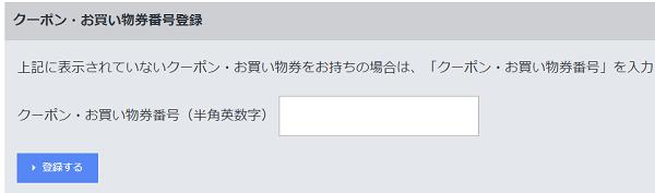 f:id:tonogata:20170611161706p:plain:w600
