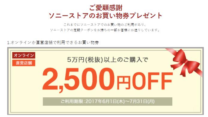 f:id:tonogata:20170611162629p:plain:w600