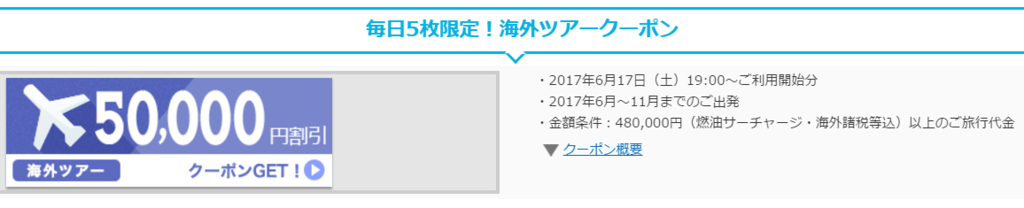 f:id:tonogata:20170617110816p:plain:w600