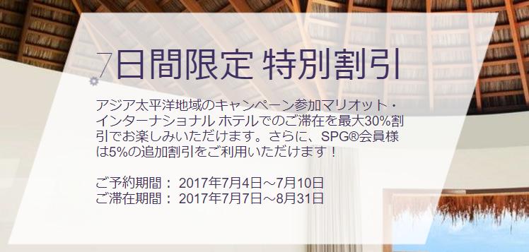 f:id:tonogata:20170706204004p:plain:w600