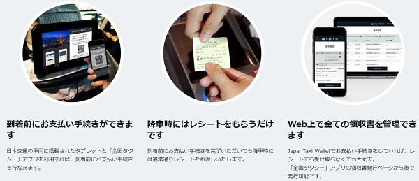 f:id:tonogata:20170719061737p:plain:w600