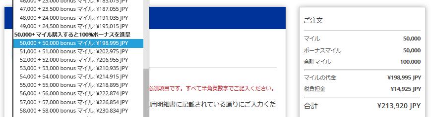 f:id:tonogata:20170725222920p:plain:w800