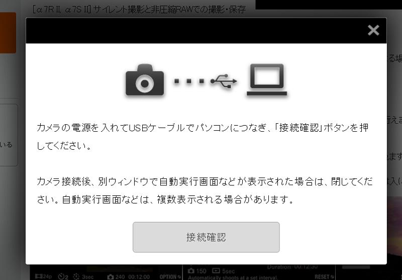 f:id:tonogata:20170812001335p:plain:w600