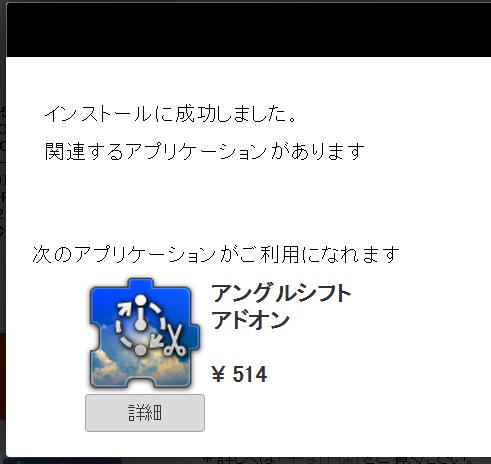 f:id:tonogata:20170812002806p:plain:w300