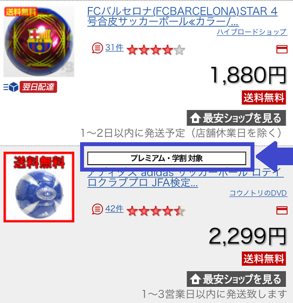 f:id:tonogata:20170823004218p:plain:w400