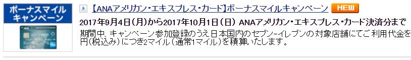 f:id:tonogata:20170831000912p:plain:w600