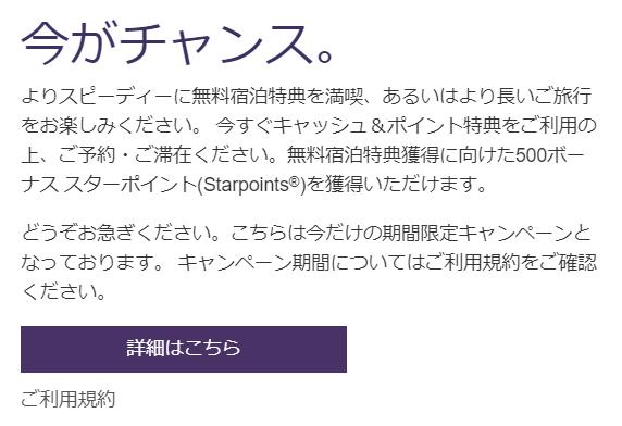 f:id:tonogata:20170907213915p:plain:w400