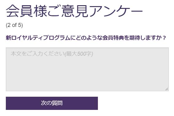f:id:tonogata:20170907213946p:plain:w400