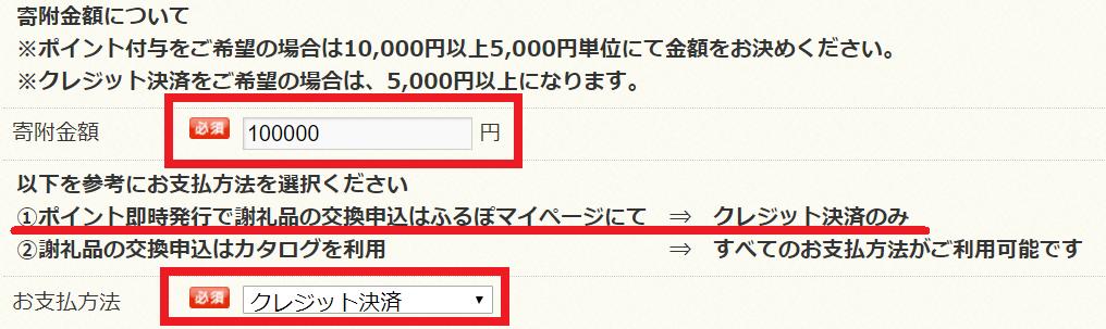 f:id:tonogata:20170924142310p:plain:w800