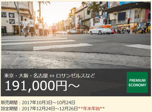 f:id:tonogata:20171005233520p:plain:w400