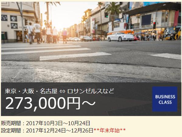 f:id:tonogata:20171005233543p:plain:w400