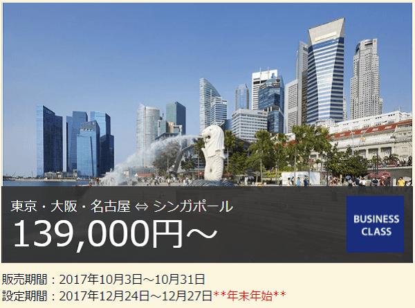 f:id:tonogata:20171005233658p:plain:w400