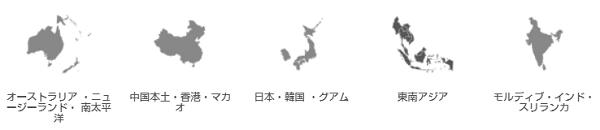 f:id:tonogata:20171108220109p:plain:w600