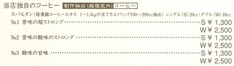 f:id:tonogata:20171113090318p:plain:w800