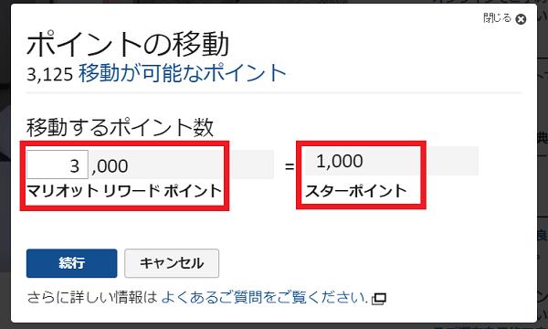f:id:tonogata:20171118001030p:plain:w400