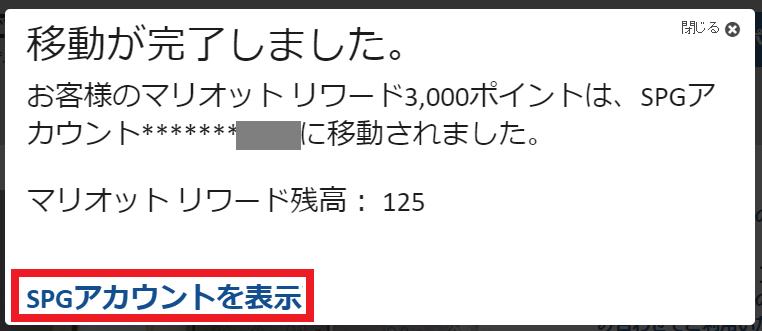 f:id:tonogata:20171118002035p:plain:w400