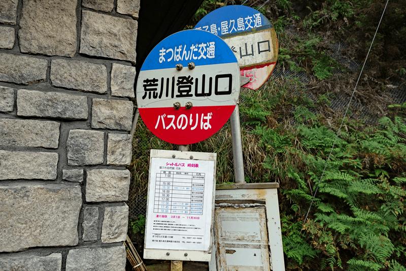 f:id:tonogata:20171130234726p:plain:w600