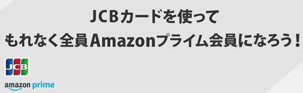 f:id:tonogata:20171212211613p:plain:w600
