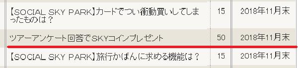 f:id:tonogata:20171216233359p:plain:w600