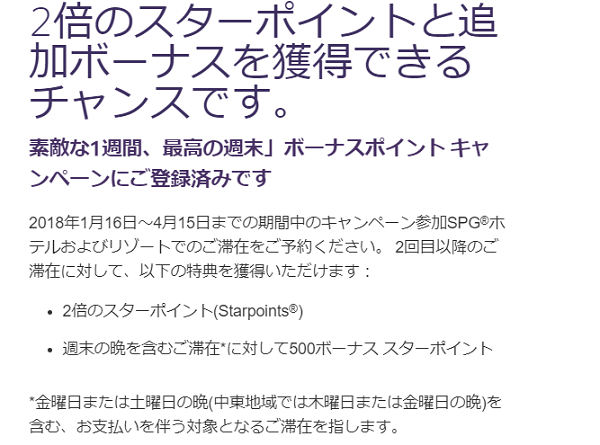 f:id:tonogata:20171219234455p:plain:w600