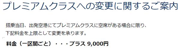 f:id:tonogata:20171222002508p:plain:w600