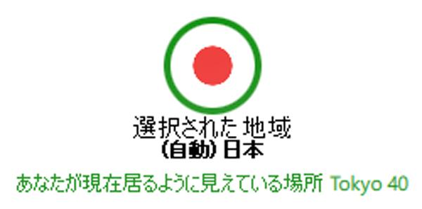 f:id:tonogata:20180115214903p:plain:w400