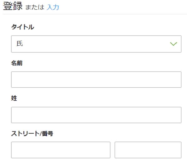 f:id:tonogata:20180121103014p:plain:w400