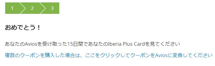 f:id:tonogata:20180121114450p:plain:w600