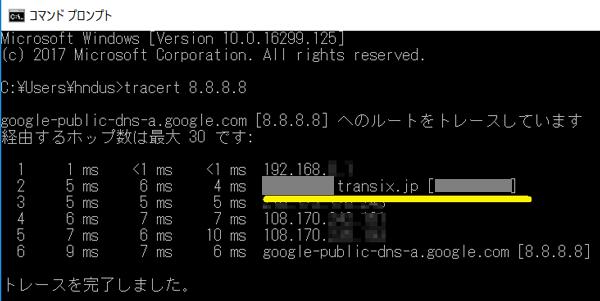 f:id:tonogata:20180121225121p:plain:w600