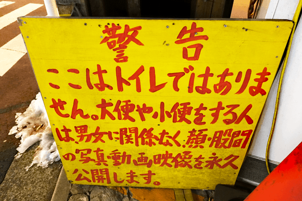 f:id:tonogata:20180128134417p:plain:w600
