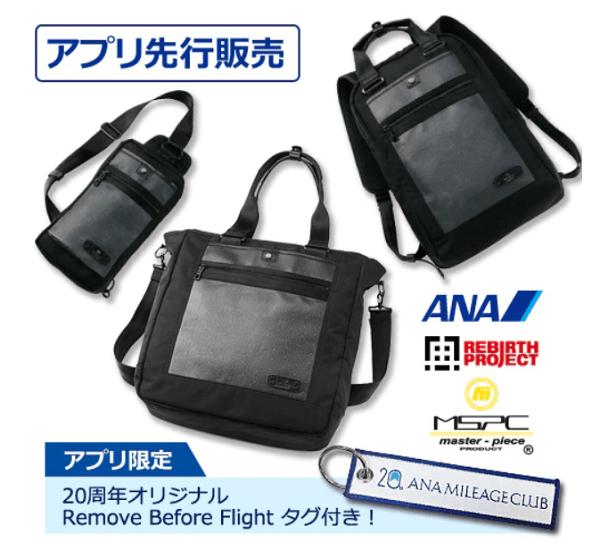 f:id:tonogata:20180129075932p:plain:w600