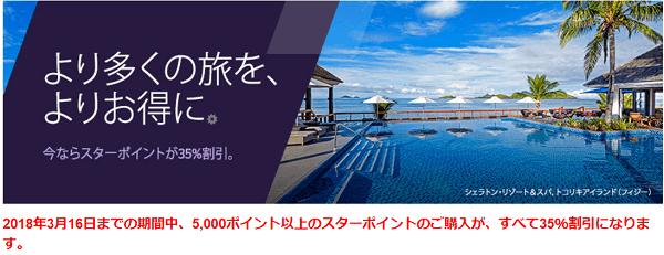 f:id:tonogata:20180203095543p:plain:w600