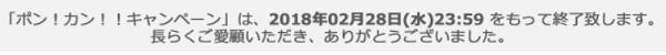 f:id:tonogata:20180226001125p:plain:w400