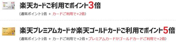 f:id:tonogata:20180303085715p:plain:w600