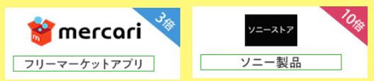 f:id:tonogata:20180305103405p:plain:w600
