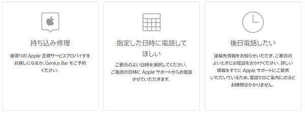 f:id:tonogata:20180320234014p:plain:w600