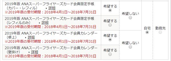 f:id:tonogata:20180406001135p:plain:w600