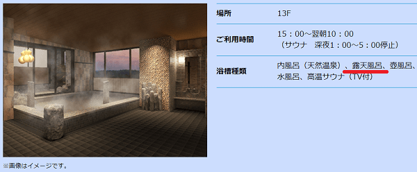 f:id:tonogata:20180422222742p:plain:w600