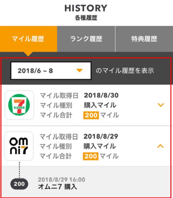 f:id:tonogata:20180602132048p:plain:w400