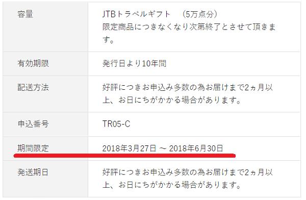 f:id:tonogata:20180619234507p:plain:w400