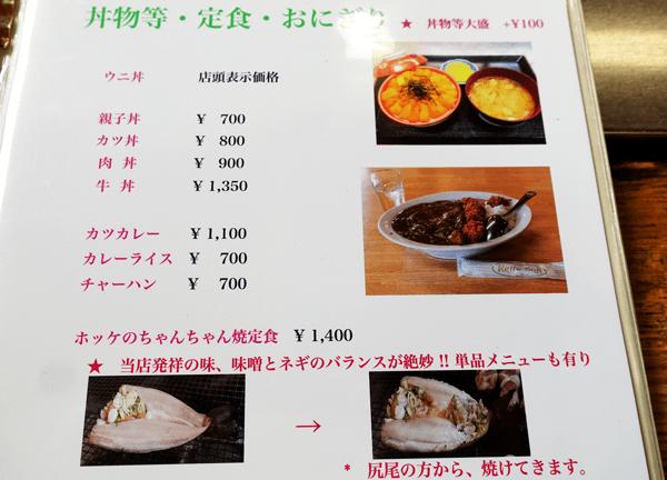 f:id:tonogata:20180708155043p:plain:w600