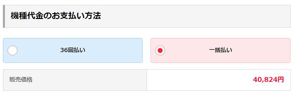 f:id:tonogata:20180712080109p:plain:w600
