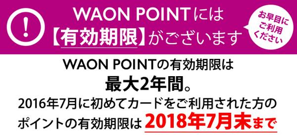 f:id:tonogata:20180729230413p:plain:w600