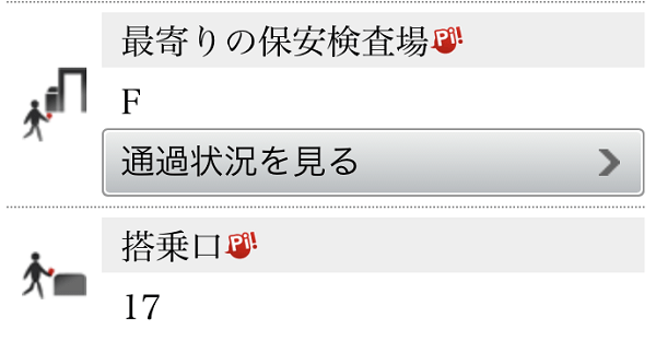 f:id:tonogata:20180806005033p:plain:w600